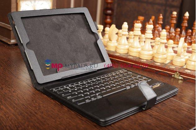Чехол со съёмной bluetooth-клавиатурой для apple ipad 2/3/4 черный кожаный + гарантия