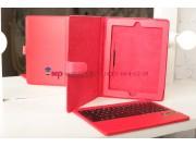 Чехол со съёмной Bluetooth-клавиатурой для Apple iPad 2/3/4 красный кожаный + гарантия..