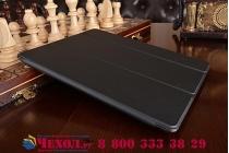 Чехол-обложка для ipad2/new ipad 3/ipad 4 ультра-тонкий черный кожаный