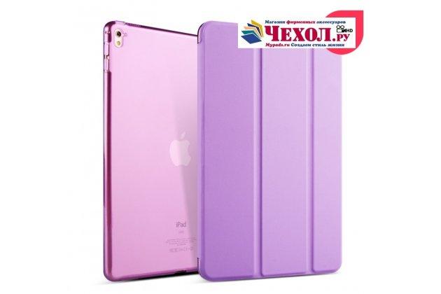 Умный чехол самый тонкий в мире для ipad air il sottile фиолетовый пластиковый италия