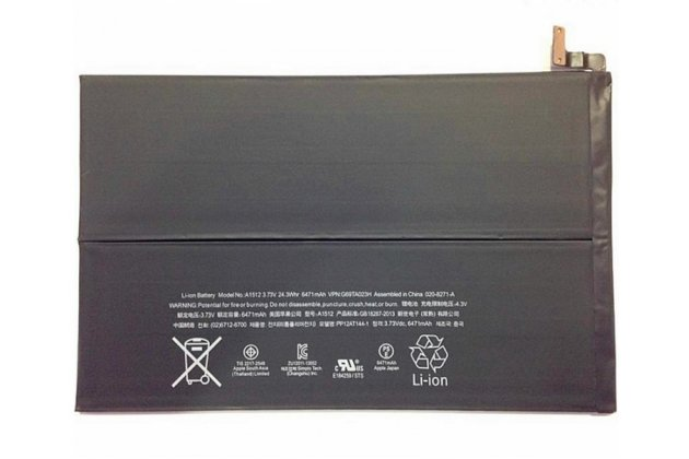 Аккумуляторная батарея  6471mah a1512 на планшет ipad mini 2 new retina + инструменты для вскрытия + гарантия