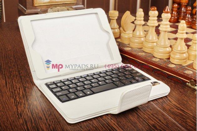 Чехол со съёмной bluetooth-клавиатурой для apple ipad mini / mini 2 retina/ mini 3 белый кожаный + гарантия
