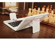 Фирменный чехол со съёмной Bluetooth-клавиатурой для Apple iPad Mini / Mini 2 Retina/ Mini 3 белый кожаный + г..