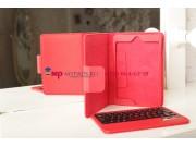 Чехол с беспроводной Bluetooth клавиатурой для Apple iPad Mini /Mini 2 Retina/ Mini 3 красный кожаный + гарант..