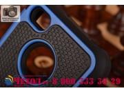 Противоударный усиленный ударопрочный фирменный чехол-бампер-пенал для iPhone 4/4S синий..
