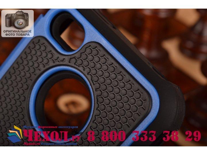 Противоударный усиленный ударопрочный чехол-бампер-пенал для iphone 4/4s синий..