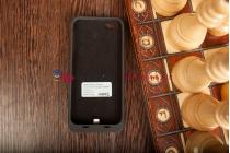 Чехол со встроенной усиленной мощной батарей-аккумулятором большой повышенной расширенной ёмкости 4200mAh для iPhone 5S черный пластиковый + гарантия