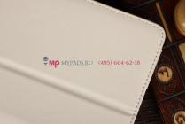 """Чехол-обложка для asus fonepad me371mg с визитницей и держателем для руки белый кожаный """"prestige"""" италия"""