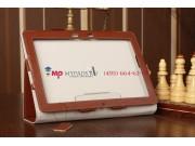 Чехол-обложка для Asus MeMo Pad Smart ME301T/ME301TG с визитницей и держателем для руки коричневый кожаный