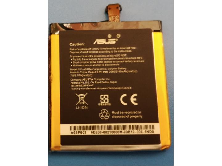 Аккумуляторная батарея 2140mah c11-a68 на телефон asus padfone 2 a68 + инструменты для вскрытия + гарантия..