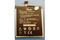 Аккумуляторная батарея 2140mah c11-a68 на телефон asus padfone 2 a68 + инструменты для вскрытия + гарантия