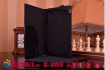 Чехол-футляр для asus transformer book t100 chi с отделением /отсеком под клавиатуру /док станцию черный кожаный