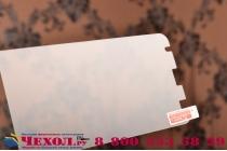 """Фирменное защитное закалённое противоударное стекло премиум-класса из качественного японского материала с олеофобным покрытием для ASUS Zenfone 2 Lazer ZE550KL 5.5"""""""
