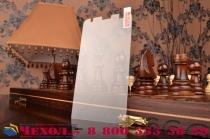 """Защитное закалённое противоударное стекло премиум-класса из качественного японского материала с олеофобным покрытием для asus zenfone 2 lazer ze550kl 5.5"""""""