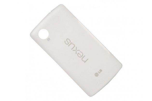 Родная задняя крышка-панель которая шла в комплекте для lg google nexus 5 d821 белая