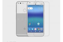 Защитная пленка для телефона google pixel/htc google nexus 2016/ htc nexus s1 матовая
