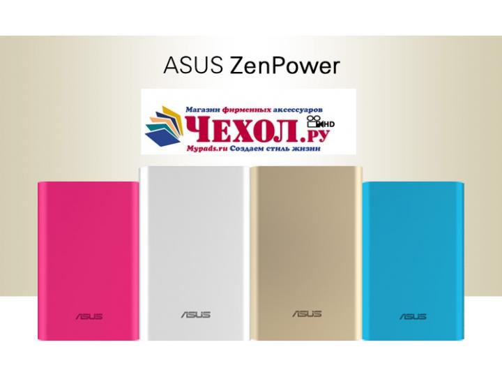 Внешнее портативное зарядное устройство/ аккумулятор asus zenpower abtu005 10050mah алюминиевый. цвет в ассорт..