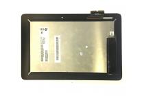 Фирменный LCD-ЖК-сенсорный дисплей-экран-стекло с тачскрином на планшет ASUS Transformer Book T100HA / Z8500 10.1 черный + гарантия