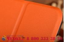 """Фирменный умный чехол-книжка самый тонкий в мире для ASUS ZenPad 10 Z300CG/Z300CL/Z300C/Z300M """"Il Sottile"""" оранжевый кожаный"""