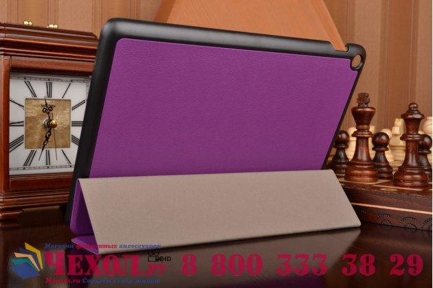 """Умный чехол-книжка самый тонкий в мире для asus zenpad 10 z300cg/z300cl/z300c/z300m """"il sottile"""" фиолетовый кожаный"""