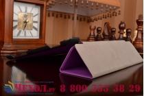 """Фирменный умный чехол-книжка самый тонкий в мире для ASUS ZenPad 10 Z300CG/Z300CL/Z300C/Z300M """"Il Sottile"""" фиолетовый кожаный"""