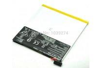 Аккумуляторная батарея 3910mah c11p1327 на планшет asus fonepad 7 fe170cg + инструменты для вскрытия + гарантия