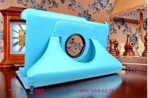 Чехол для asus fonepad 7 fe170cg model k012 поворотный роторный оборотный голубой кожаный
