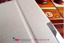 """Фирменный умный чехол самый тонкий в мире для Asus Fonepad 7 FE170CG Model K012 """"Il Sottile"""" белый"""