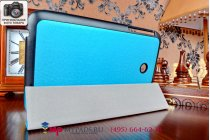 """Фирменный умный чехол-книжка самый тонкий в мире для Asus Fonepad 7 FE170CG Model K012 """"Il Sottile"""" голубой пластиковый"""