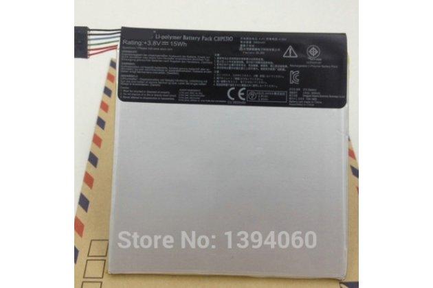 Аккумуляторная батарея 3950mah c11p1310  на планшет asus fonepad 7 hd me372cg/me372cl + инструменты для вскрытия + гарантия