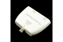 Usb-переходник + разъем для карт памяти для asus fonepad me371mg