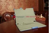 """Фирменный чехол открытого типа без рамки вокруг экрана для Asus MeMO Pad FHD 10 ME302KL LTE синий натуральная кожа """"Deluxe"""" Италия"""