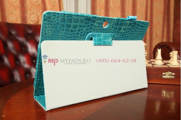 Чехол-книжка для asus memo pad fhd 10 me302kl model k005 лаковая кожа крокодила цвет морской волны бирюзовый
