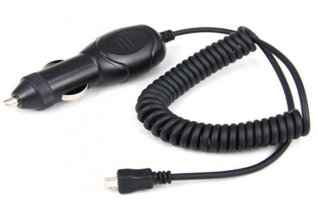 Зарядное для автомобиля для asus memofone hd5