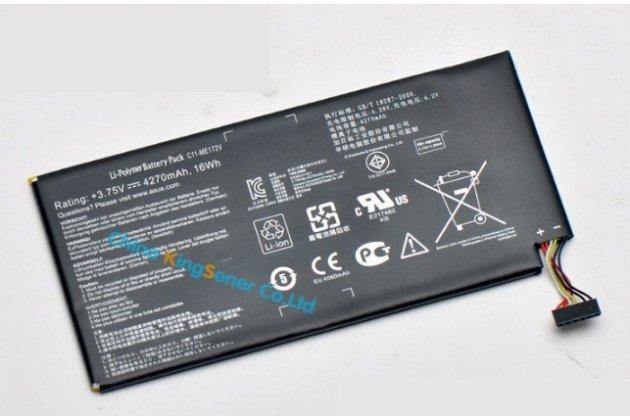 Аккумуляторная батарея 4270mah c11-me172v на планшет  asus memo pad 7.0 me172v + инструменты для вскрытия + гарантия