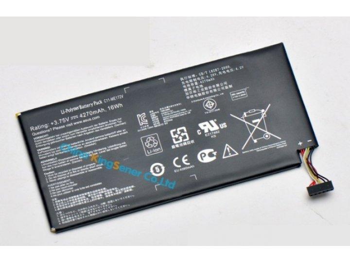 Аккумуляторная батарея 4270mah c11-me172v на планшет  asus memo pad 7.0 me172v + инструменты для вскрытия + га..