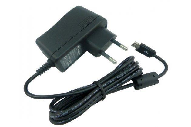 Зарядное устройство от сети для asus memo pad 7.0 me172v + гарантия