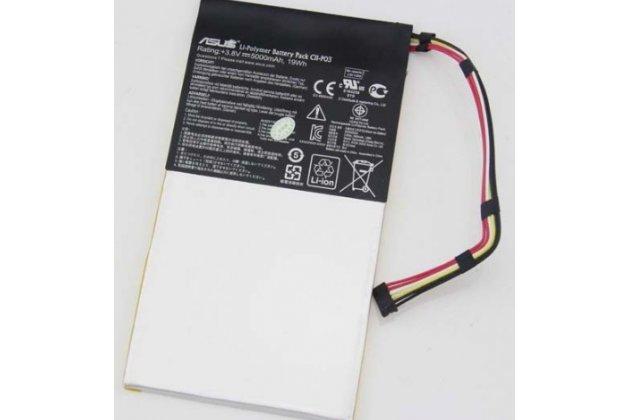 Аккумуляторная батарея 5000mah c11-p03 на планшет asus padfone 2 a68 + инструменты для вскрытия + гарантия