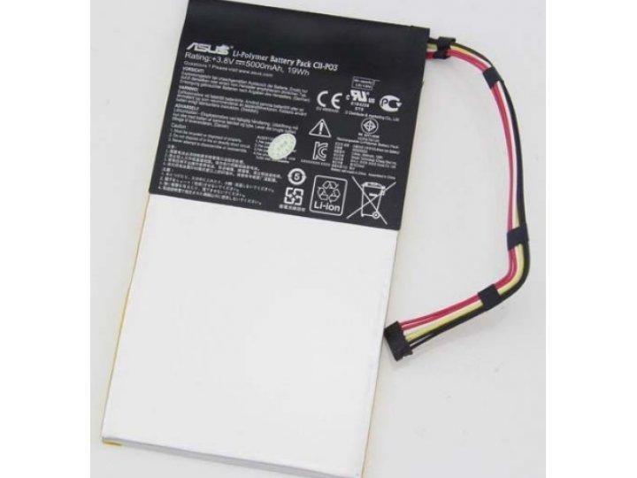 Аккумуляторная батарея 5000mah c11-p03 на планшет asus padfone 2 a68 + инструменты для вскрытия + гарантия..