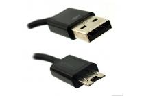 Usb дата-кабель для планшетной док-станции/телефона/смартфона asus padfone 2 a68 + гарантия