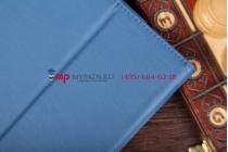 """Чехол-обложка для asus padfone 3 infinity a80 с визитницей и держателем для руки синий кожаный """"prestige"""" италия"""