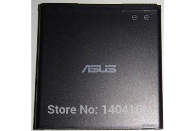 Аккумуляторная батарея 1520mah sbp-28 на телефон asus padfone 1 a66 + гарантия