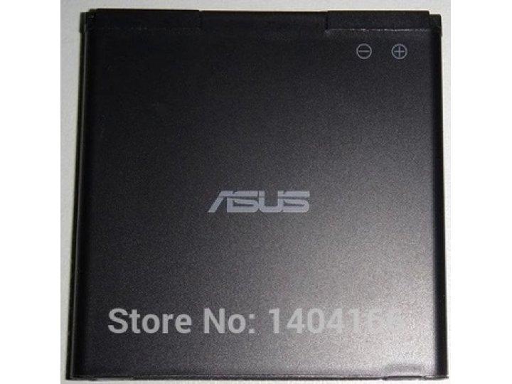 Аккумуляторная батарея 1520mah sbp-28 на телефон asus padfone 1 a66 + гарантия..