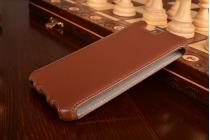 """Фирменный чехол-флип для телефона Asus Padfone Infinity New A86 T004 коричневый натуральная кожа """"Prestige"""" Италия"""