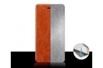 Фирменный чехол-книжка  для Asus Padfone S 5 PF500KL из качественной водоотталкивающей импортной кожи на жёсткой металлической основе черного цвета