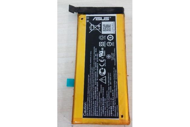 Аккумуляторная батарея 2500mah c11p1322  на телефон asus padfone s 5 pf500kl + гарантия