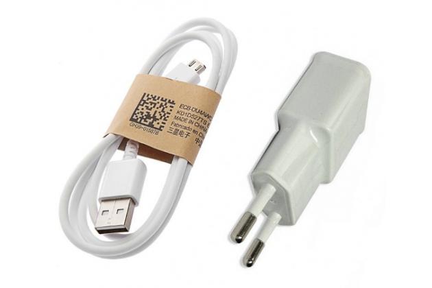 Usb зарядное устройство от сети для телефона asus padfone s 5 pf500kl + гарантия