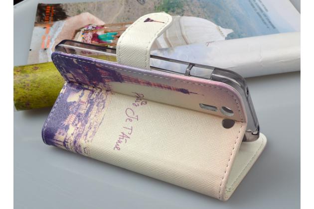 """Уникальный необычный чехол-подставка с визитницей кармашком для asus padfone s 5 pf500kl  """"тематика франция"""""""