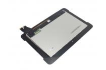Фирменный оригинальный LCD-ЖК-сенсорный дисплей-экран-стекло с тачскрином для планшета (док станции) Asus Padfone S 5 PF500KL черный и инструменты для вскрытия + гарантия