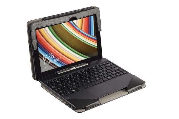 Чехол для asus transformer book t100ta dock model b06v с отделением под клавиатуру черный кожаный